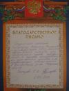 Папсуева О.В.: Конаковский городской суд Тверской области