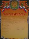 Хатеев А.С.: Гагаринский районный суд г. Москвы