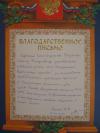 Осипик М.В.: Мещанский районный суд г. Москвы