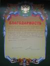 Алексеев М.В.: Тушинский районный суд г. Москвы
